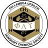 PLU Emblem
